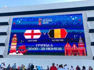 England Belgium World Cup